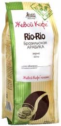 Живой кофе Safari coffee Rio-Rio Бразильская Арабика в зернах
