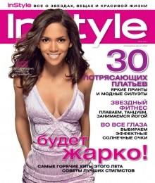 "Журнал ""InStyle"""