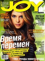 """Журнал """"Joy"""""""