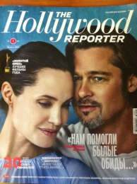 "Журнал ""The Hollywood reporter"""