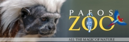 "Зоопарк ""Pafos ZOO"" (Кипр, Пафос)"