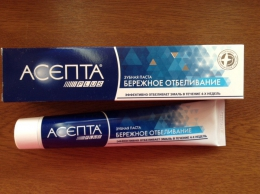 Зубная паста Асепта Plus Бережное отбеливание