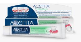 """Зубная паста """"Асепта"""" Parodontal Sensitive"""