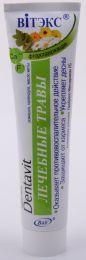 Зубная паста Bielita Витэкс Dentavit Лечебные травы