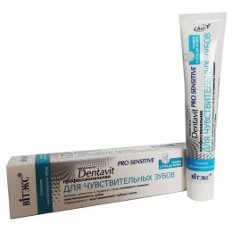"""Зубная паста Bielita Витекс """"Dentavit pro sensitive"""" для чувствительных зубов"""