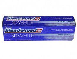 """Зубная паста Blend-a-Med 3D-white """"Бережная мята"""" 3 в 1"""