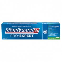 "Зубная паста Blend-a-Med pro-expert ""Все в одном"" нежная мята"