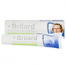 Зубная паста Brilard professional для чувствительных зубов