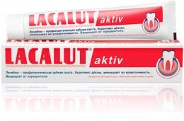 Зубная паста Lacalut Activ