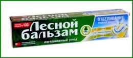 """Зубная паста """"Лесной бальзам"""" Тройной эффект Отбеливание"""