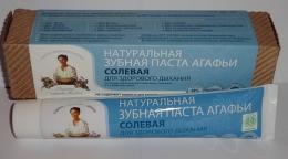 """Натуральная зубная паста Агафьи солевая для здорового дыхания """"Рецепты бабушки Агафьи"""""""