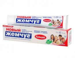 """Зубная паста """"Новый жемчуг"""" Кальций"""