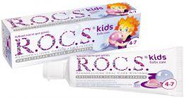 Зубная паста R.O.C.S Kids для детей 4-7 лет Бабл гам