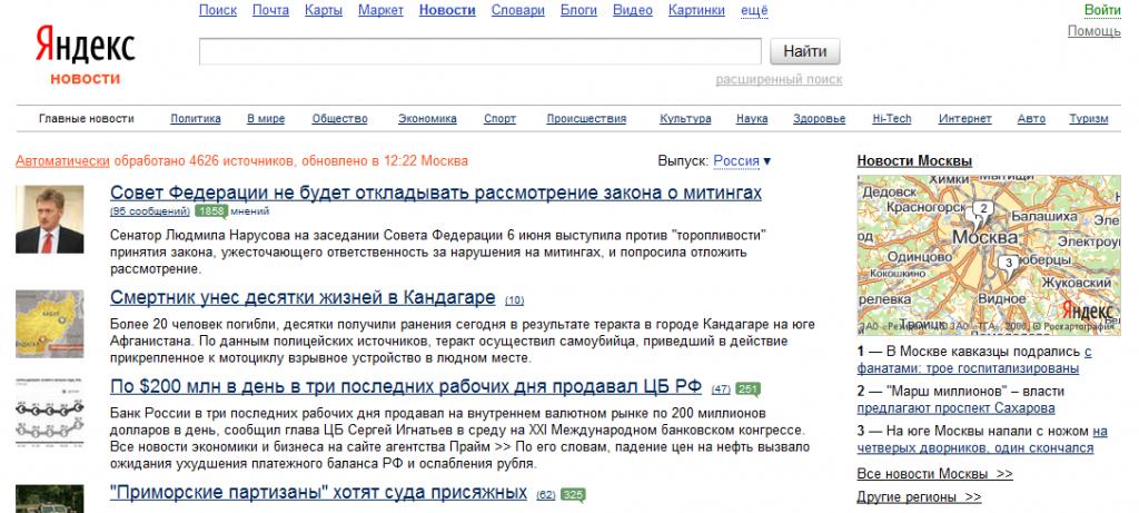 Игры Тачки онлайн - itsmygame.ru