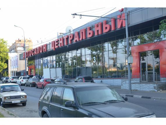 Автосалон Центральный (Москва ...: spasibovsem.ru/catalog/avtosalon-tsentralnyj-gmoskva-dmitrovskoe...