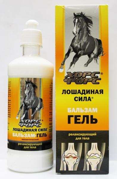 бальзам лошадиная сила для обертывания