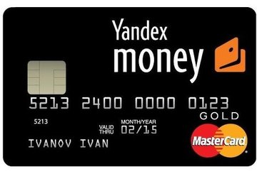Положить деньги на яндекс деньги без комиссии карта