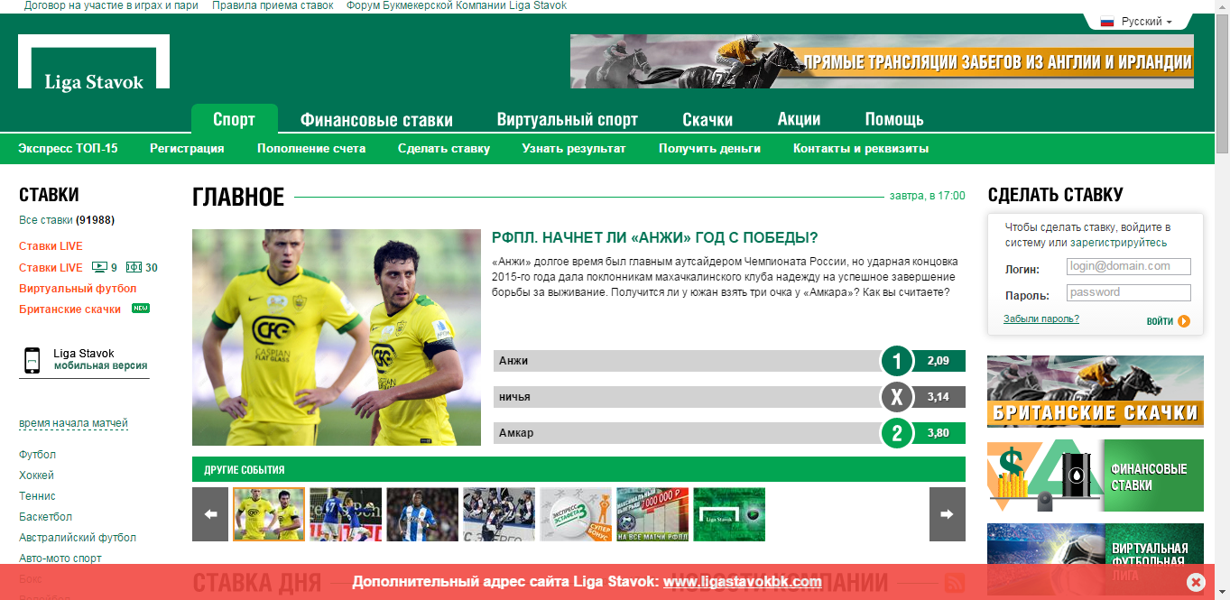 марафон зеркало сайта работающее сегодня новое доступ сейчас