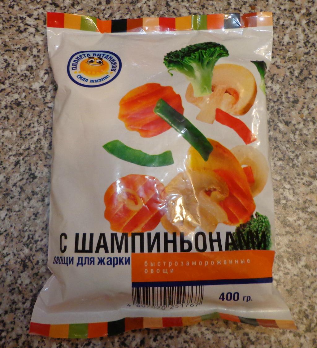 Овощи для жарки рецепт