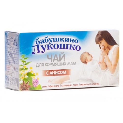 Фенхель для повышения лактации кормящим мамам