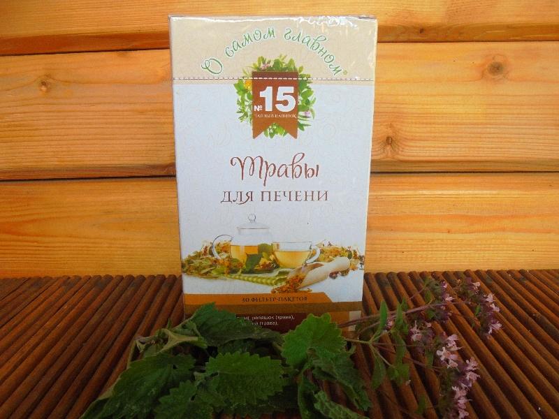 чай для похудения 7 о самом главном