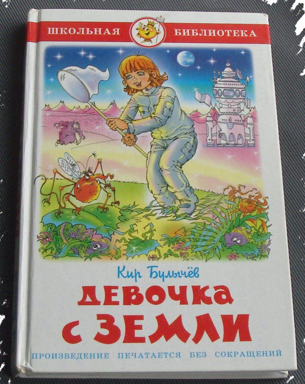 Читать российскую фантастику книги