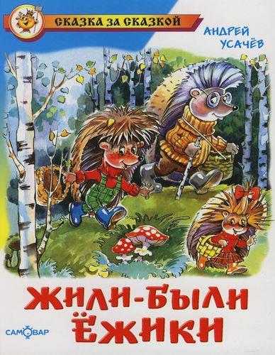 Аверченко рассказ дети читать