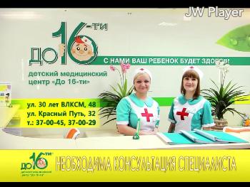 Ставровская поликлиника запись на прием