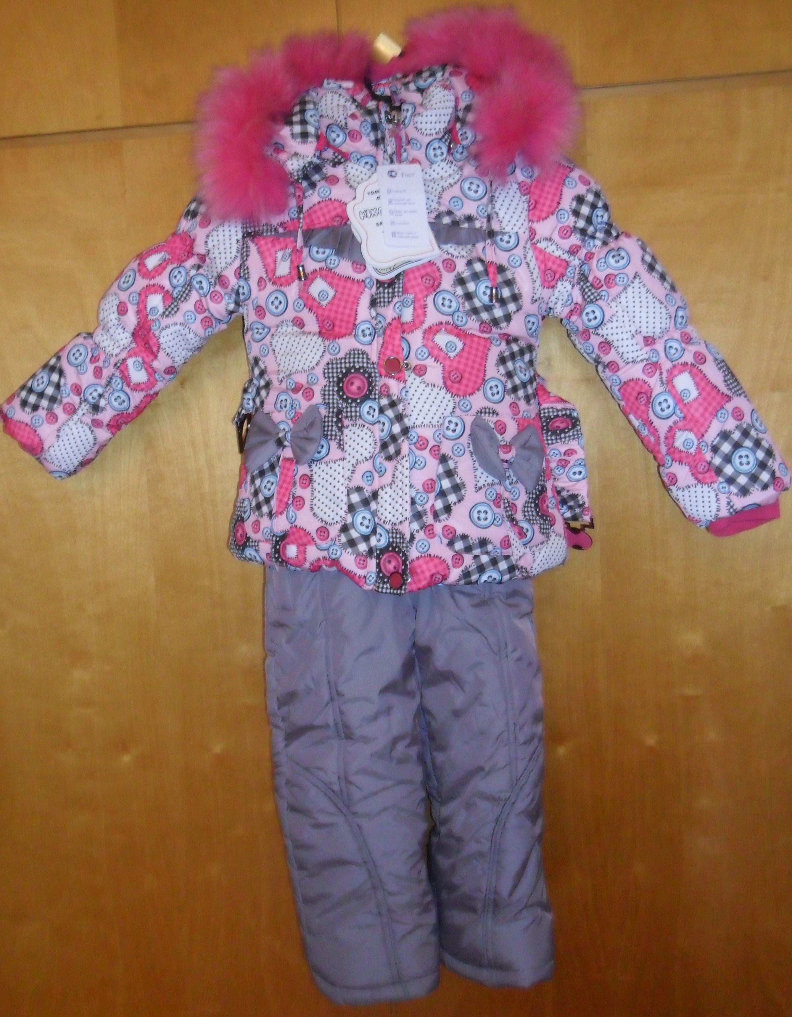 Детские зимние костюмы для девочек кико