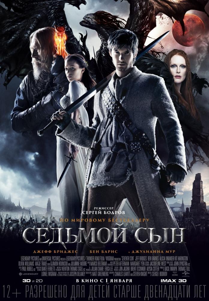 kachestvom-filmi-katalog-dlya-vzroslih-demonstriruyut-kolgotki