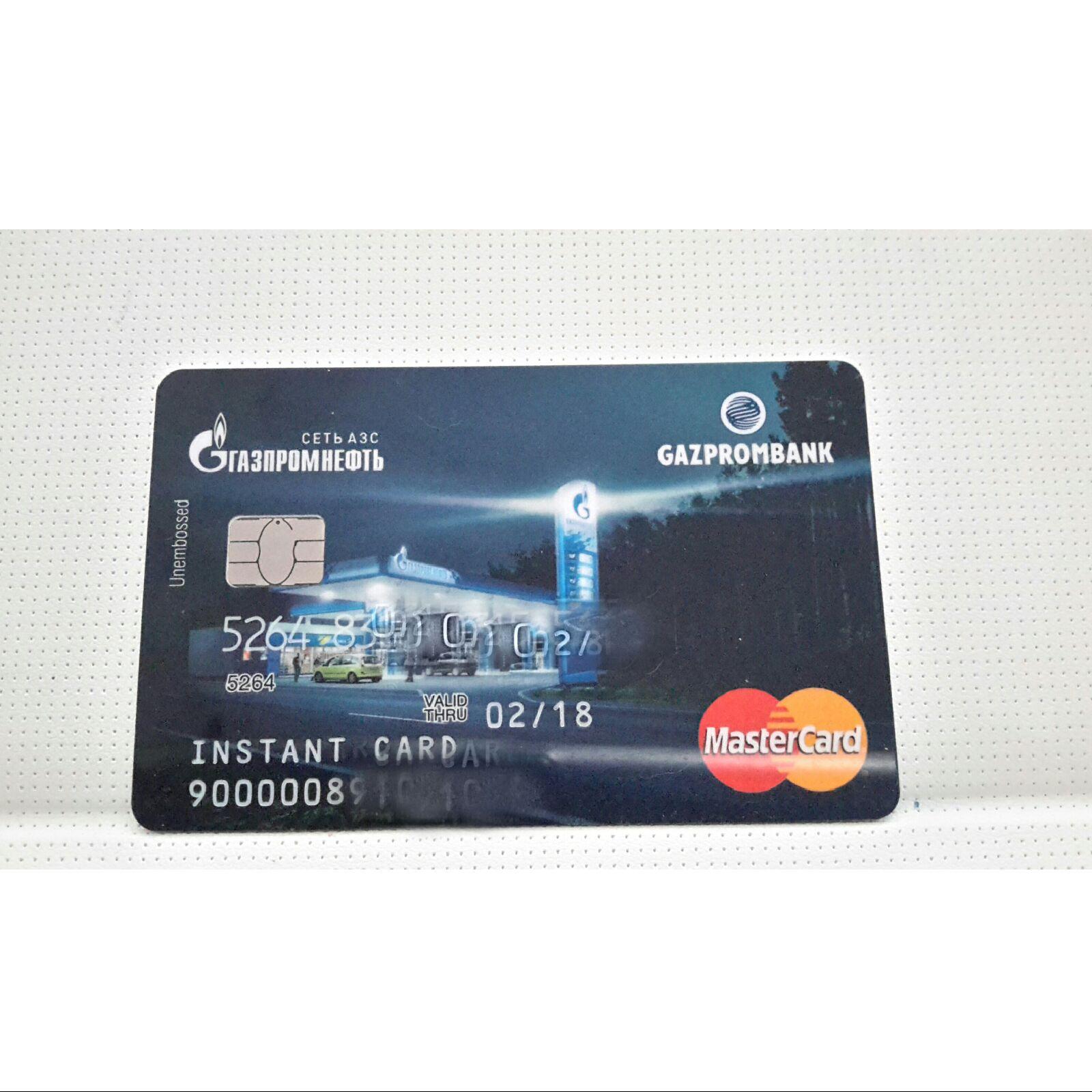 Кредит на карту отзывы отп банк кредит наличными онлайн заявка
