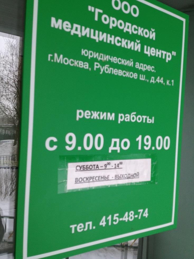 Взрослая поликлиника ленинского района нижний новгород официальный сайт