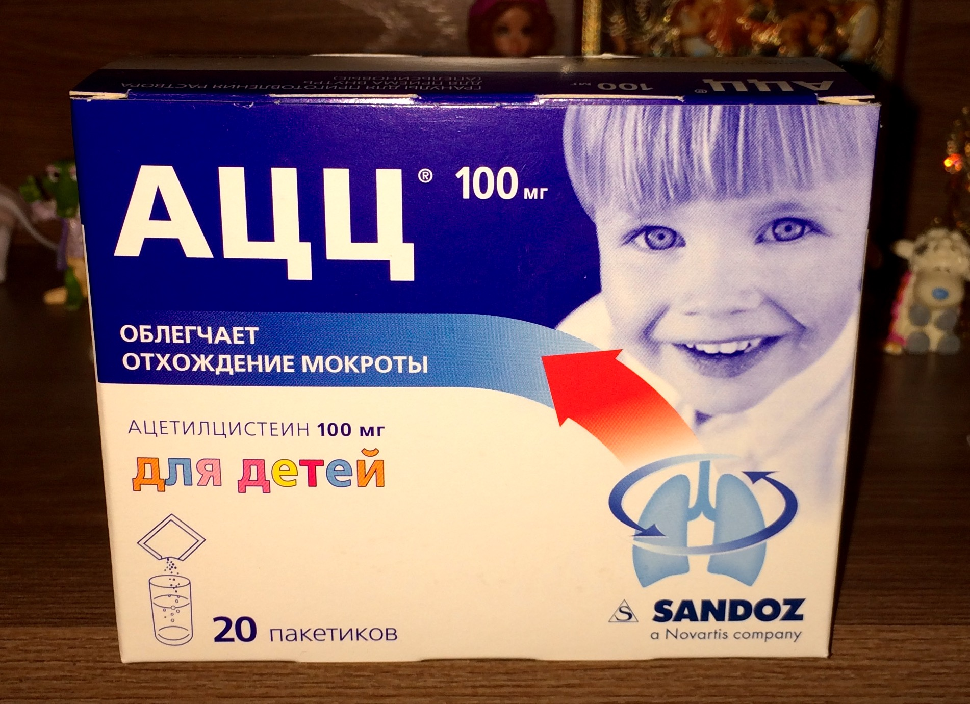 Ацц 100 для детей инструкция порошок для детей