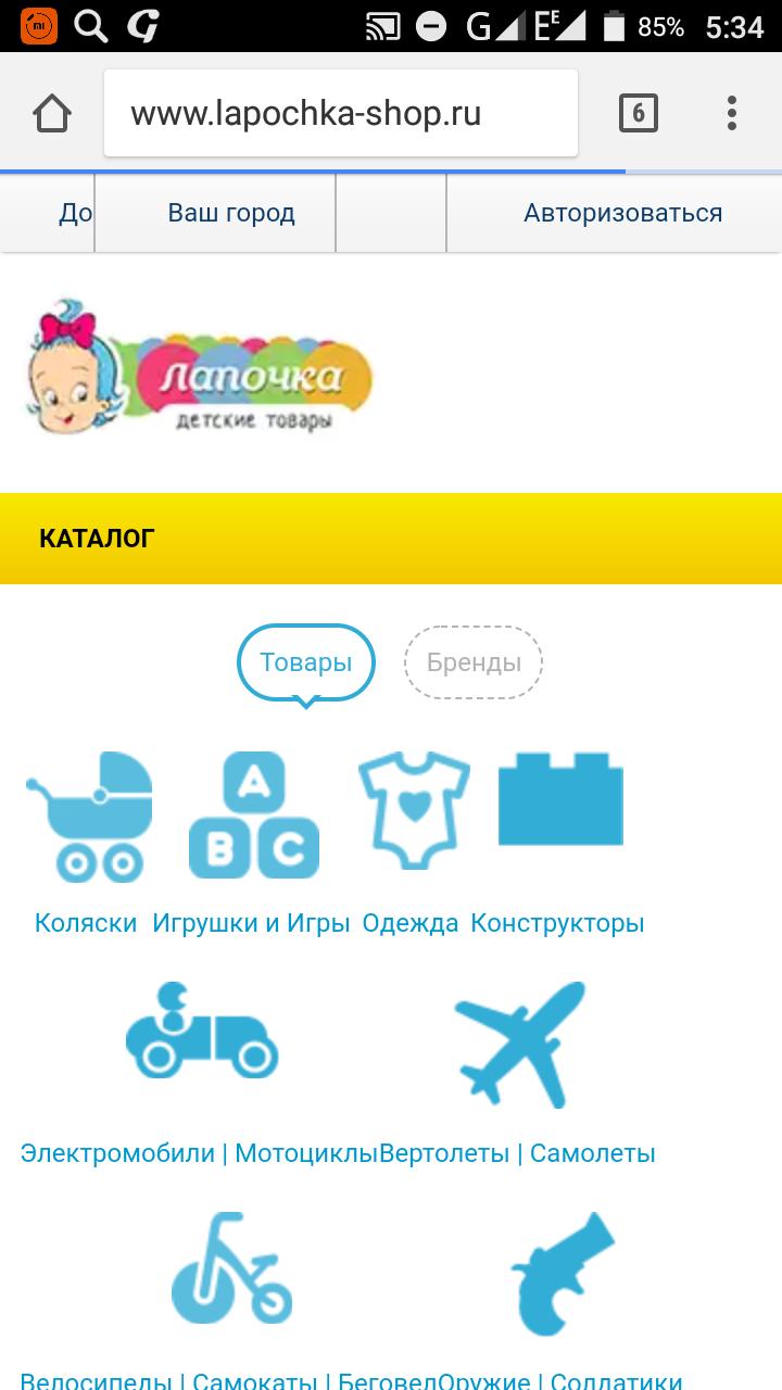 a92678aad9a0 Интернет-магазин детских товаров Лапочка lapochka-shop.ru отзывы