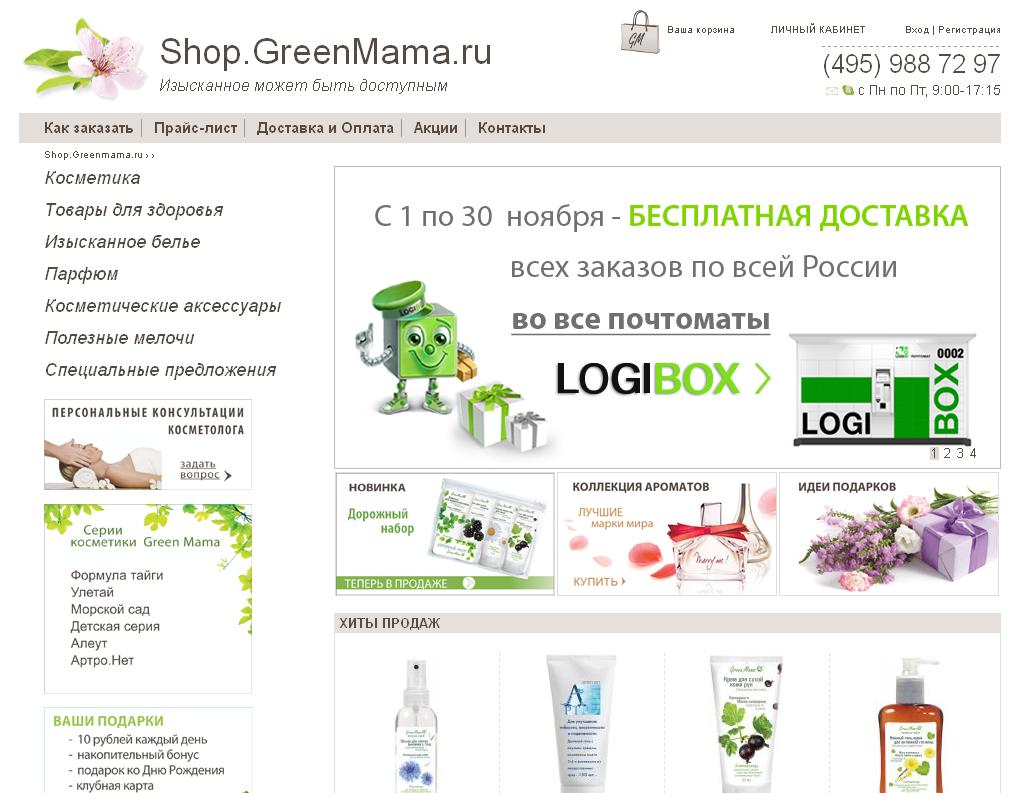 Сто Сеток Ру Интернет Магазин Сети