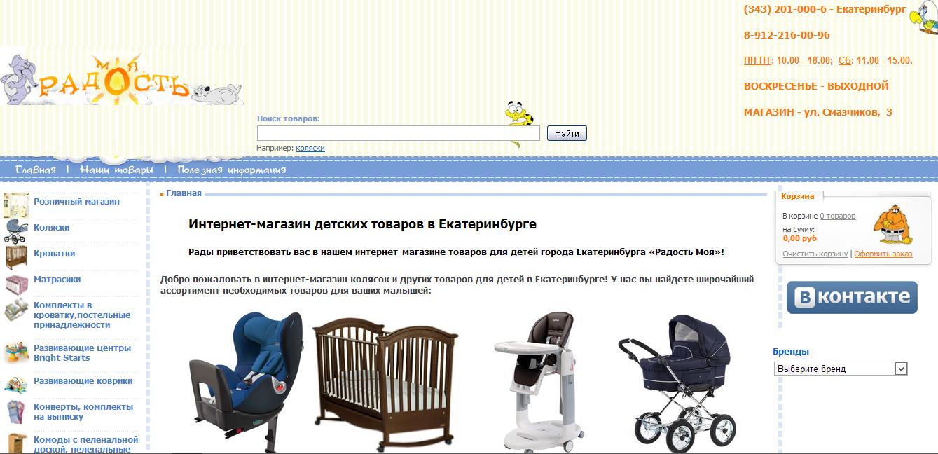 батырова оксана альметьевск новости бассейн безлимитный бесплатный интернет хостинг беби бум интернет магазин