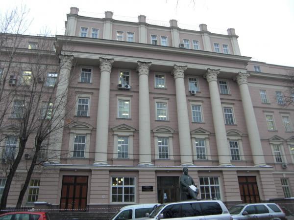 Клиника акушерства и гинекологии им. В.Ф. Снегирева (Москва, ул ...
