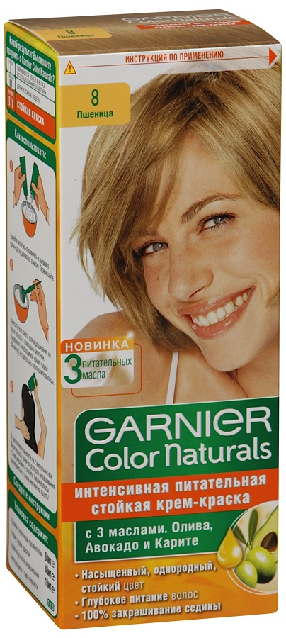 Краска для волос Garnier Color Naturals 8. Пшеница отзывы bd102169c1b0b