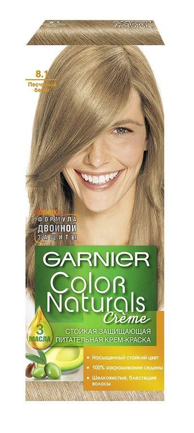 Краска для волос, OF 8, 50 мл (Orofluido)