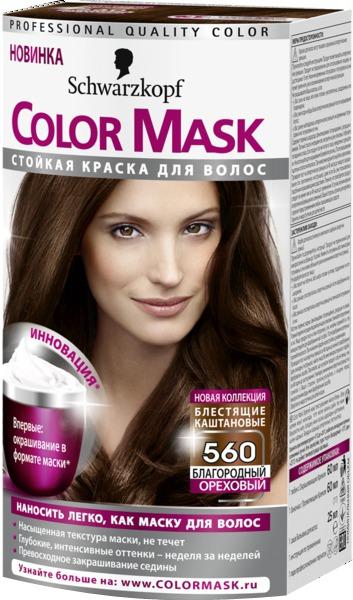 краска для волос color mask schwarzkopf