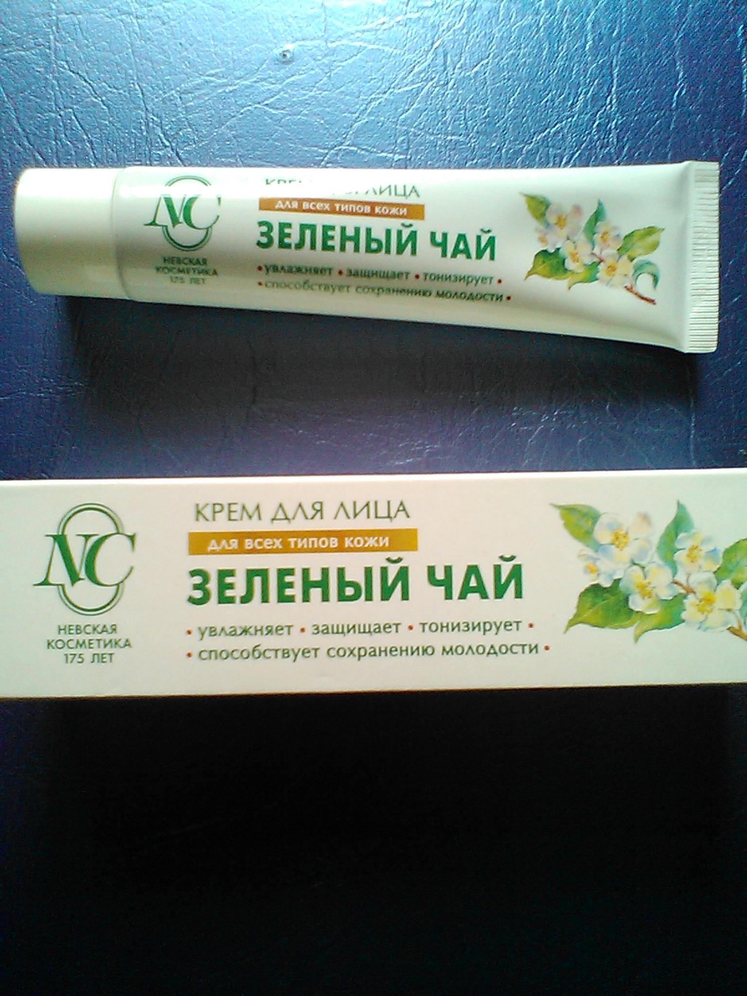 Зеленый чай невская косметика