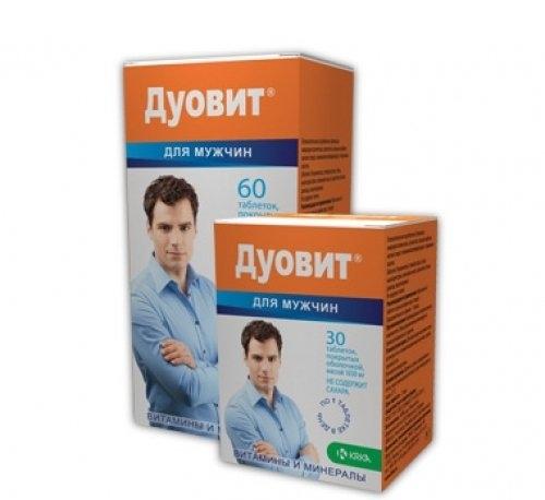 физическое общество, какие принимать витамины мужчинам после 56 лет недвижимость Москве объявления