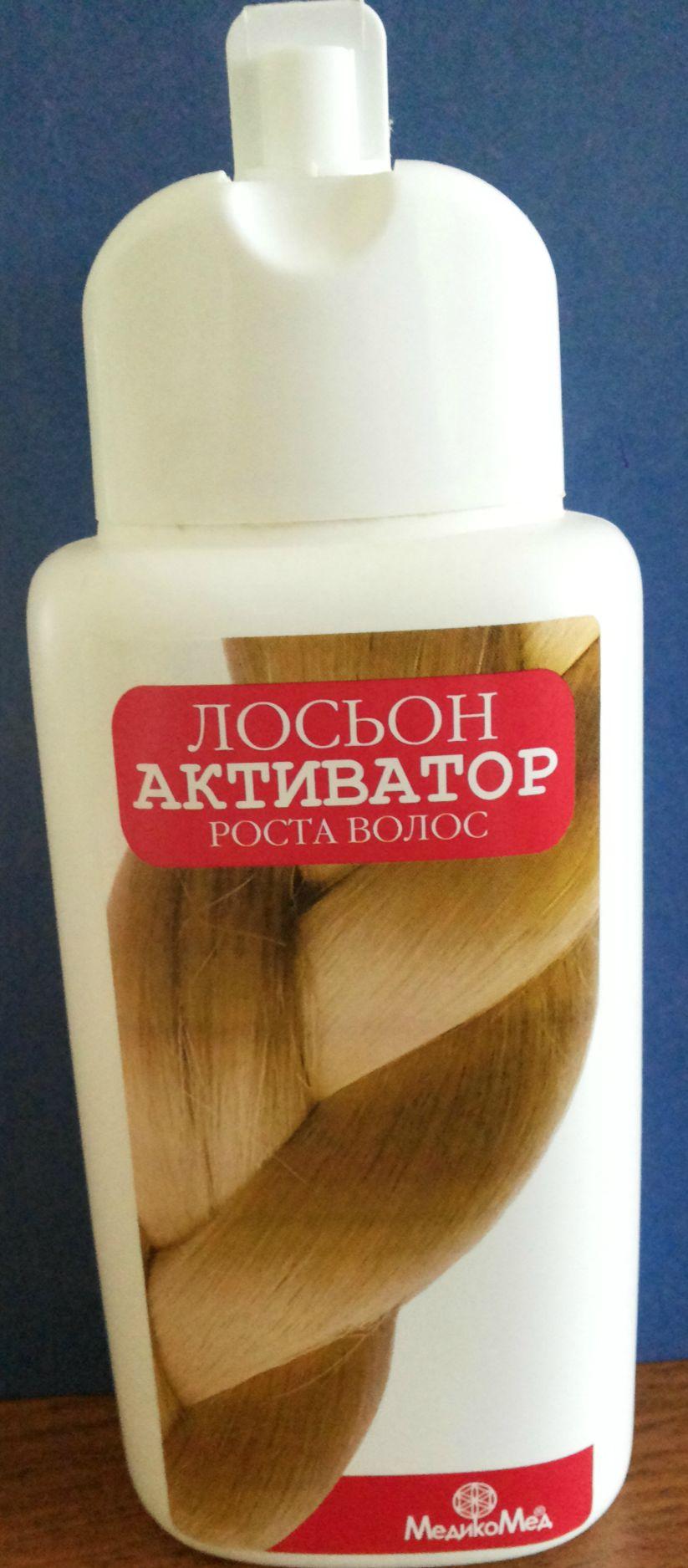 Активатор роста волос лосьон медикомед