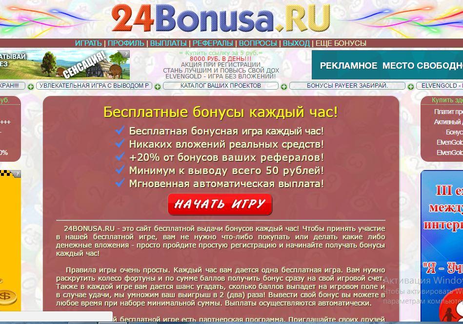 populyarnie-loterei-rossii-otzivi