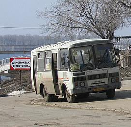 3 транспортная дамба - Видео ролики