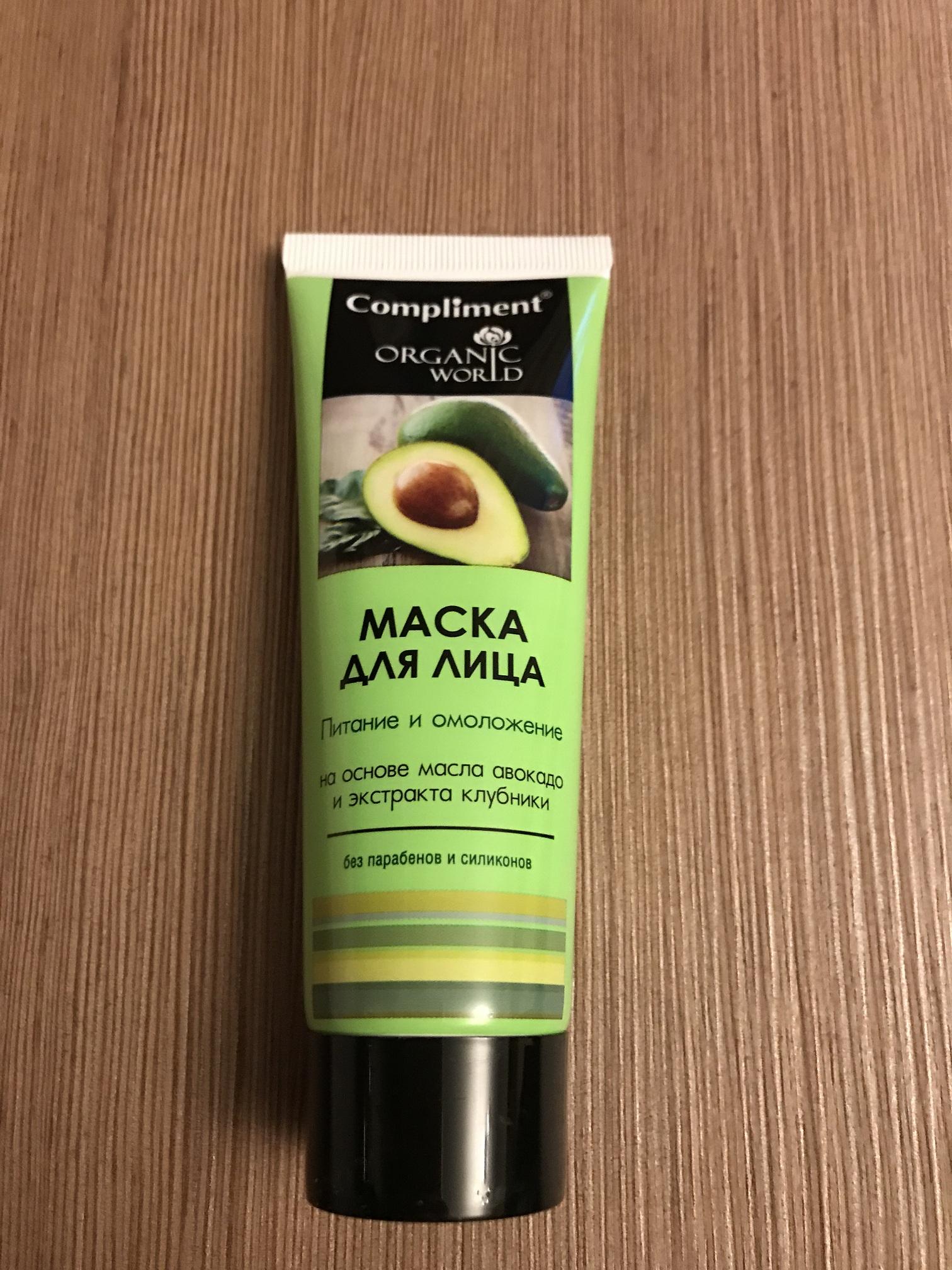 Авокадо – плод персеи американской, вечнозеленого растения из семейства лавровых.