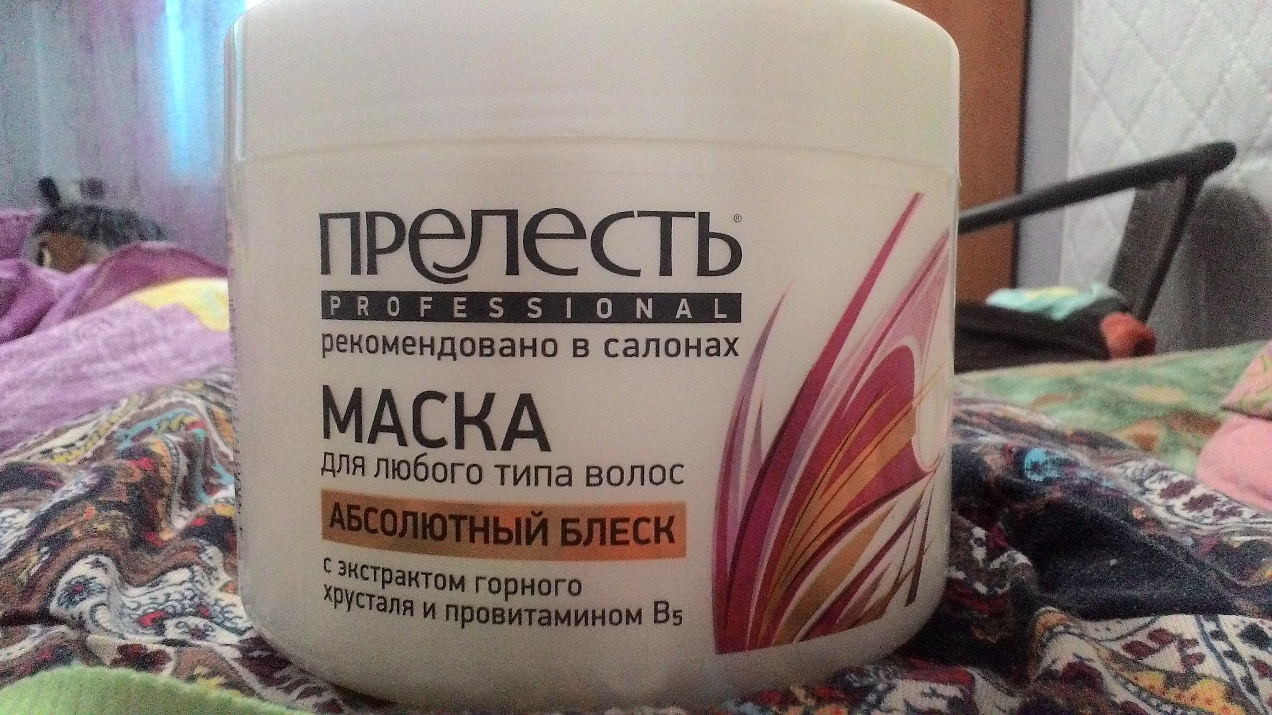 Банька агафьи масло агафьи для улучшение роста волос
