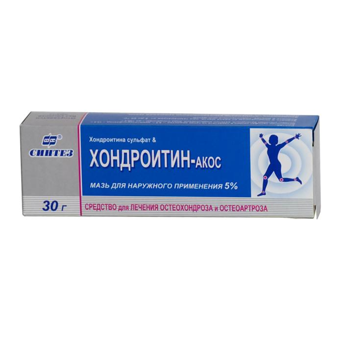 препараты для похудения травах