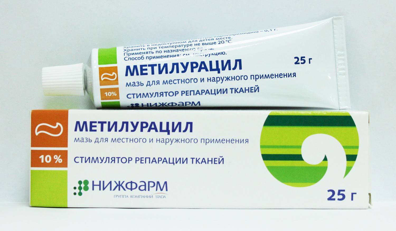 препараты для похудения самые эффективные купить