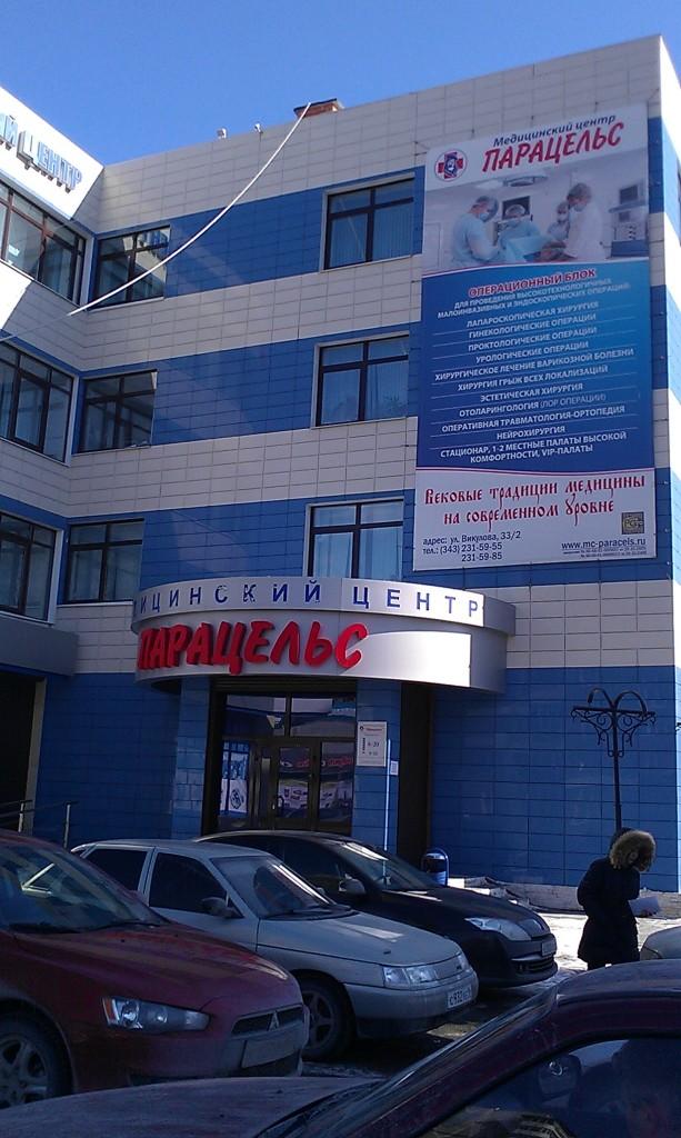 Зубные поликлиники спб московский район